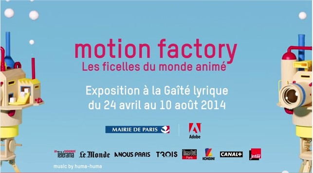 motion factory