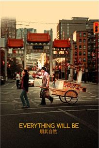 everything-will-be_chinatown
