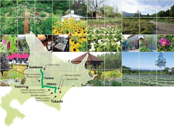 Hokkaido-Garden