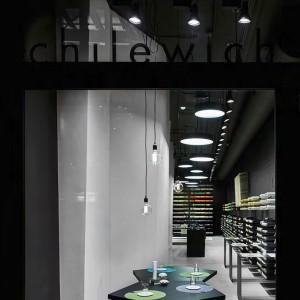 Chilewich Store