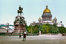 an-era-by-era-history-of-st-petersburg