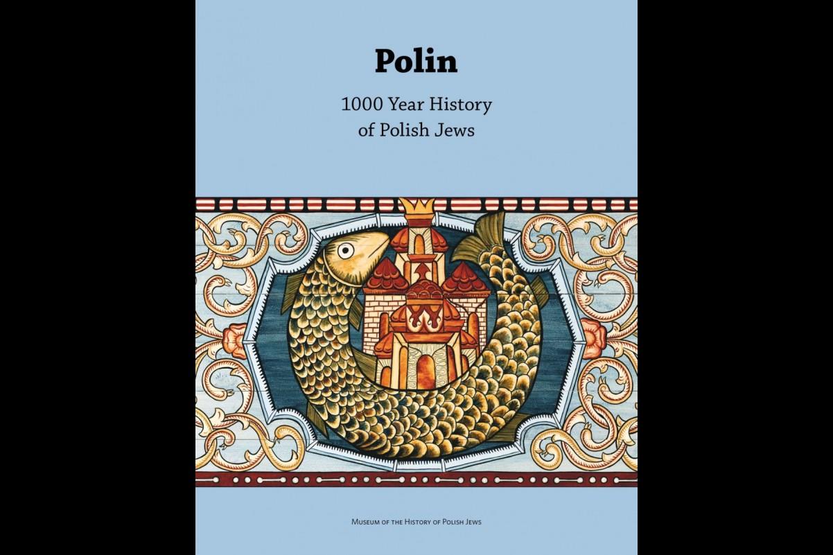POLIN_catalog